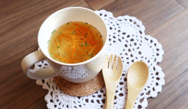 体がポカポカ温まる野菜のコンソメスープのレシピ