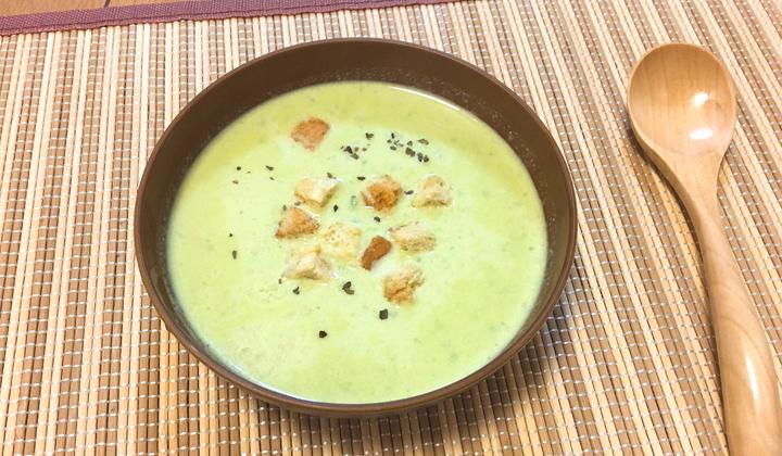 【簡単レシピ】栄養たっぷり!濃厚クリーミーなアボカドスープ