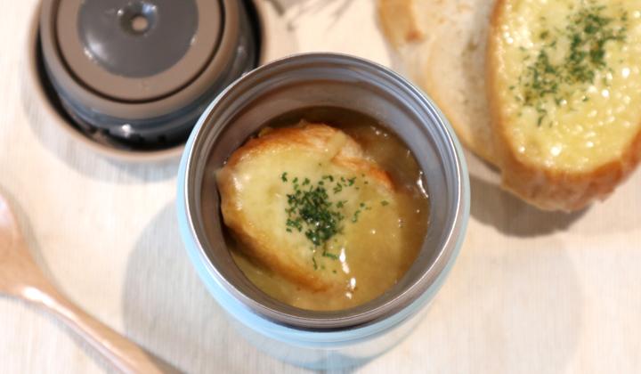 【スープジャー弁当】とろっと甘い♪オニオングラタンスープのレシピ