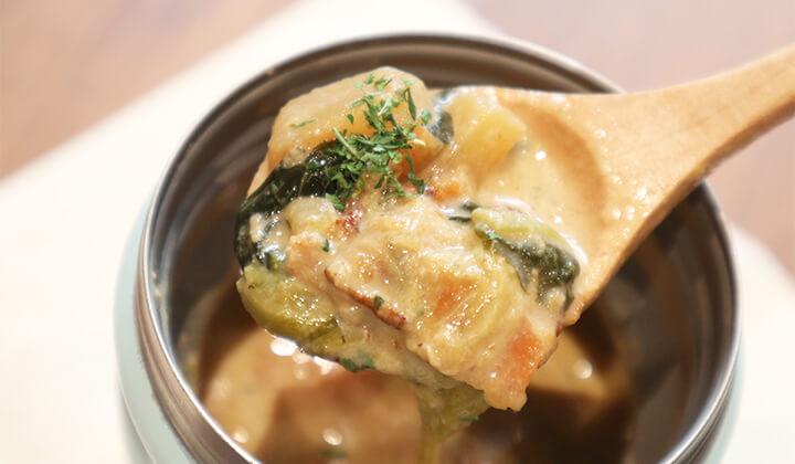 【スープジャー弁当】小松菜と新じゃがでつくるクリームパスタ
