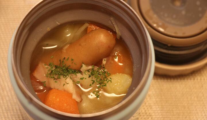 【スープジャー弁当】旬の野菜がおいしい♪ソーセージのポトフレシピ
