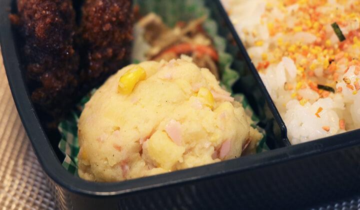 サラダ 冷凍 ポテト
