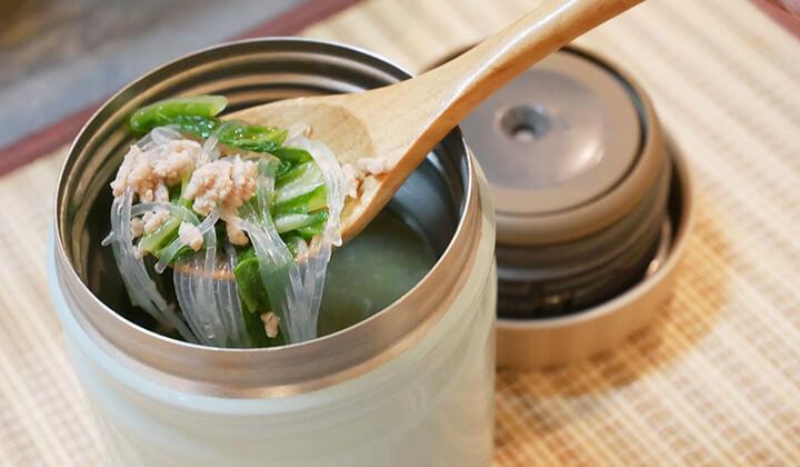 【スープジャー弁当】生姜で温活!白菜と豚ひき肉の生姜春雨スープ