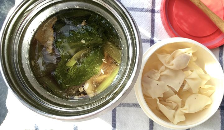 スープ 野菜 ワンタン 【みんなが作ってる】 ワンタンスープ