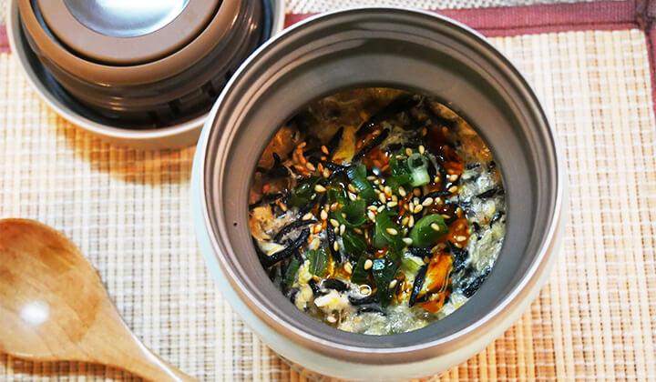 【スープジャー弁当】栄養満点!ひじきと卵のふわとろ中華スープ