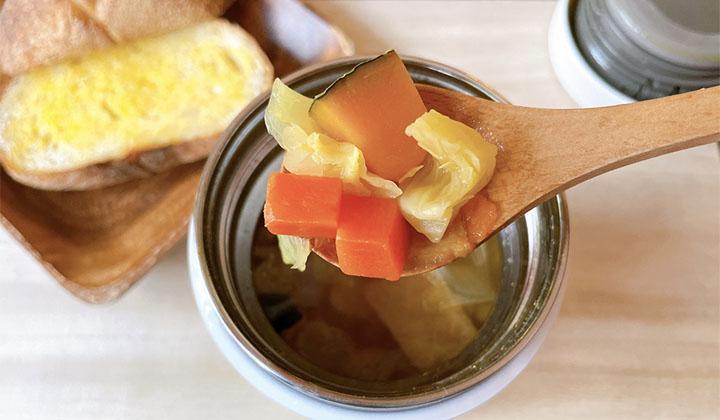 【スープジャー弁当】ベーコンと余った野菜を使って作るカレースープ