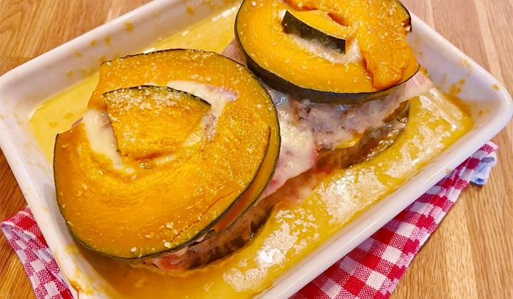かぼちゃとお肉の贅沢ミルフィーユレシピ